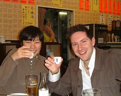 Another patronising, dumb Westerner enjoys a sake in Tokyo.